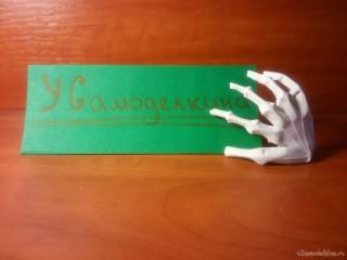 Подставка для телефона своими руками рука 279