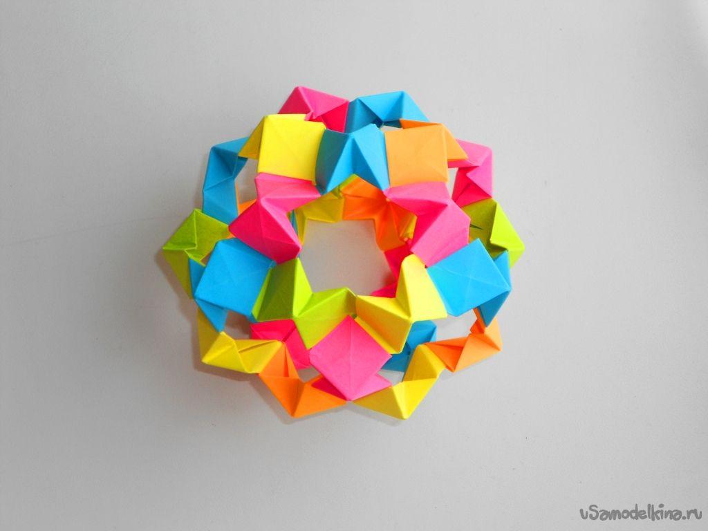Объемные шары из бумаги оригами